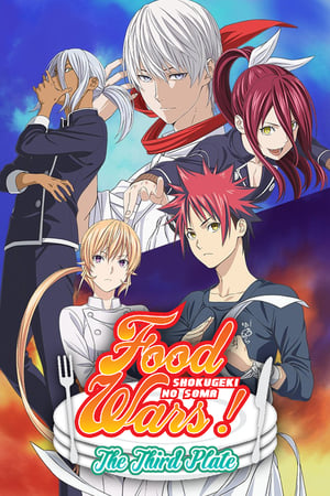 Food Wars Streaming Saison 3 : streaming, saison, Wars!, Shokugeki, Saison, Streaming, Serie
