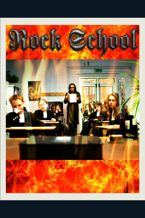Image Rock School