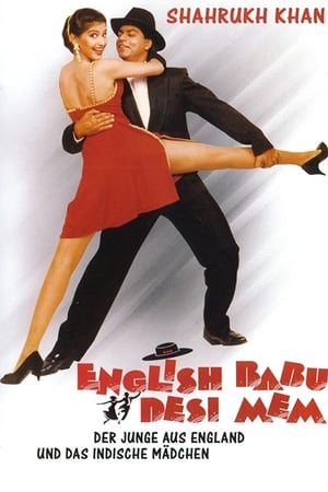 Image English Babu Desi Mem