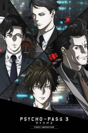 Image Psycho-Pass 3 : First Inspector