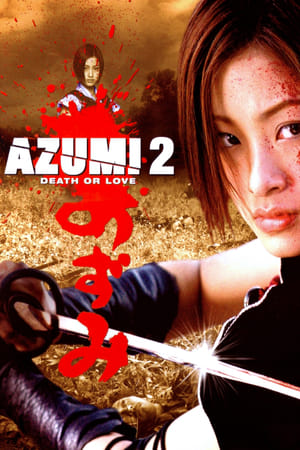 Image Azumi 2: Death or Love
