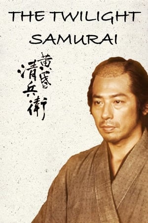 Image The Twilight Samurai
