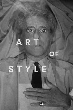 Image Art of Style: Jean Cocteau