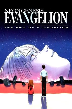 Poster Neon Genesis Evangelion: The End of Evangelion 1997