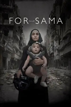 For Sama</a>