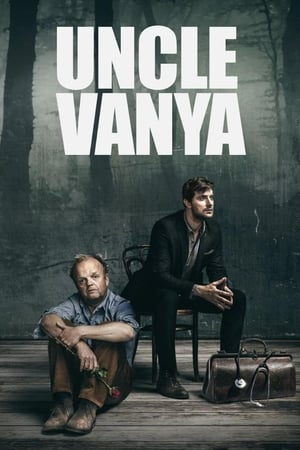 Image Uncle Vanya