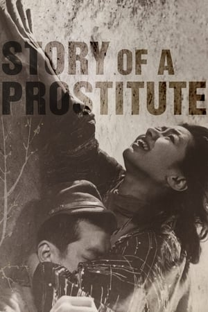 Image Story of a Prostitute