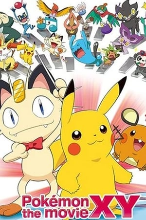 Image Pikachu and the Pokémon Music Squad