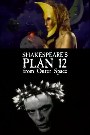 Image Shakespeare's Plan 12 from Outer Space