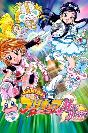 Image Pretty Cure