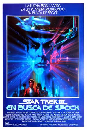 Ver Online Viaje a las Estrellas 3: En busca de Spock