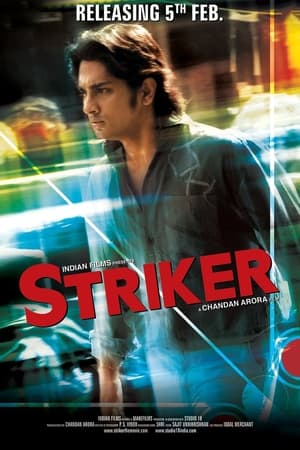 Image Striker