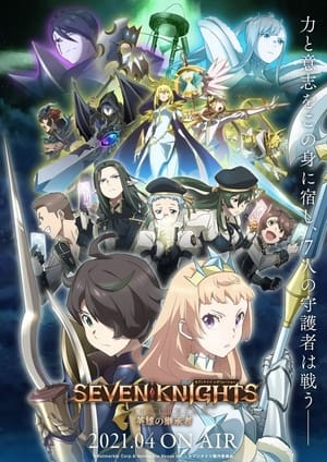 Image Seven Knights Revolution: Hero Successor
