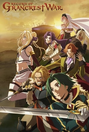 Image Record of Grancrest War