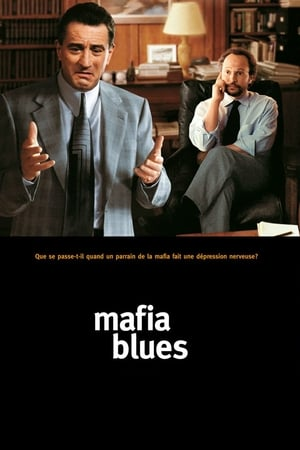 Image Mafia Blues