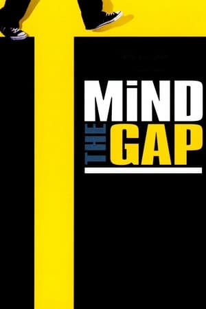 Image Mind the Gap