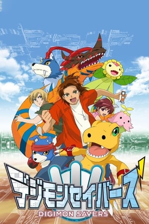 Image Digimon Savers