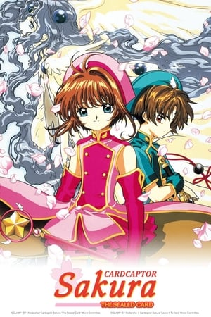 Image Cardcaptor Sakura: The Sealed Card