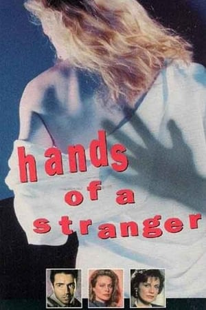 Image Hands of a Stranger