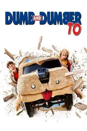 Image Dumb and Dumber To