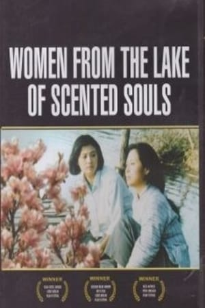 Image Women from the Lake of Scented Souls