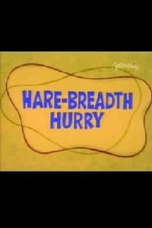 Image Hare-Breadth Hurry