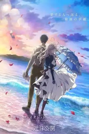 Image Violet Evergarden: The Movie