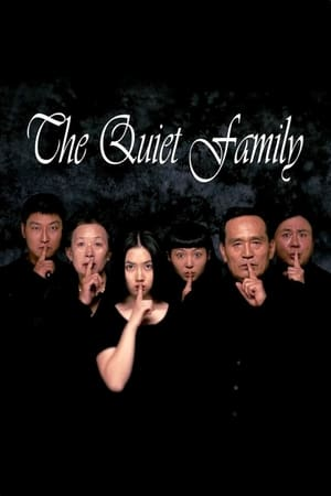 Image The Quiet Family