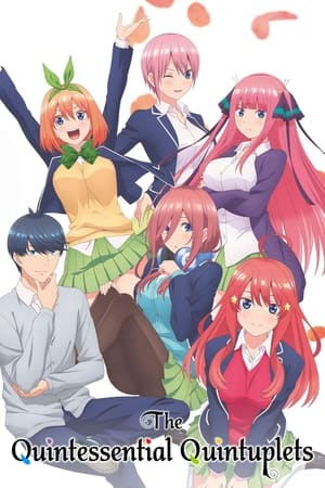 Poster The Quintessential Quintuplets 2019