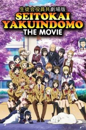 Image Seitokai Yakuindomo the Movie
