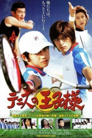 Image Prince of tennis