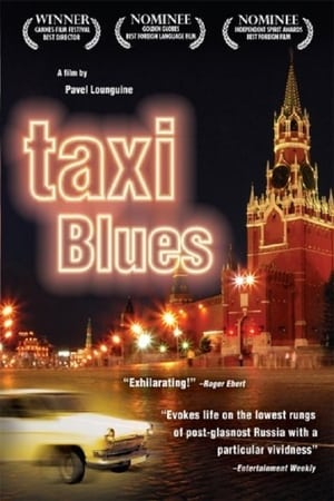 Image Taxi Blues