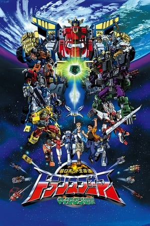 Image Transformers: Legend of the Microns