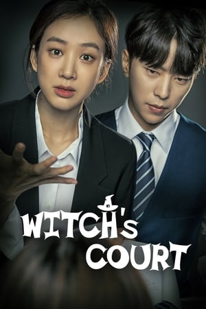Image Witch's Court