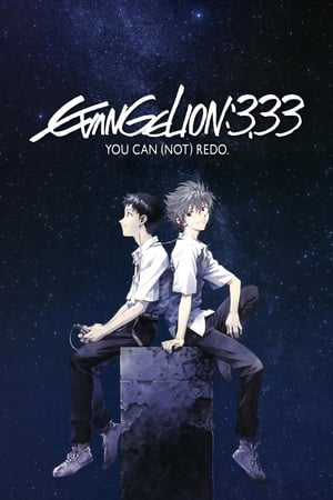 Image Evangelion: 3.0 You Can (Not) Redo
