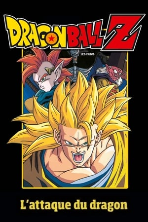 Image Dragon Ball Z - L'attaque du Dragon