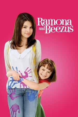 Image Ramona and Beezus