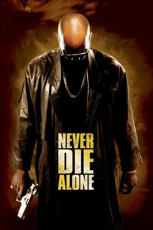 Image Never Die Alone