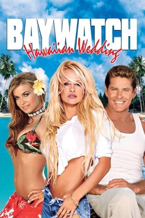 Image Baywatch: Hawaiian Wedding