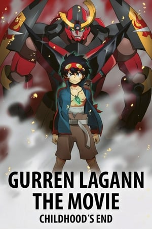 Image Gurren Lagann The Movie: Childhood's End