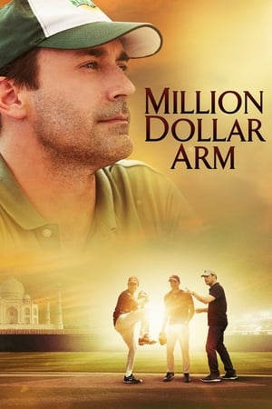 Image Million Dollar Arm