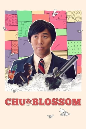 Image Chu and Blossom