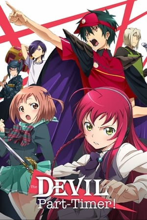 Poster The Devil Is a Part-Timer! 2013