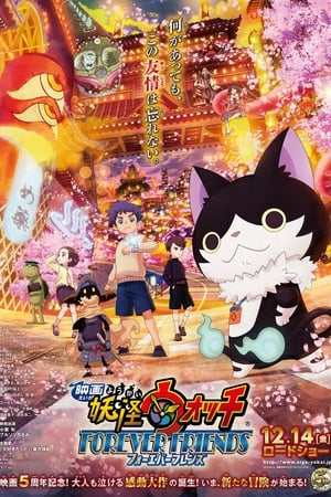 Image Yo-kai Watch Movie 5: Forever Friends