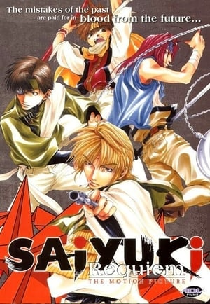 Image Gensomaden Saiyuki Requiem: For the One Not Chosen