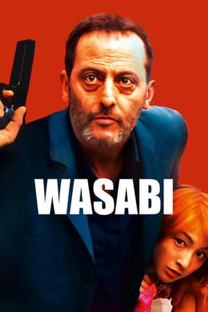 Wasabi