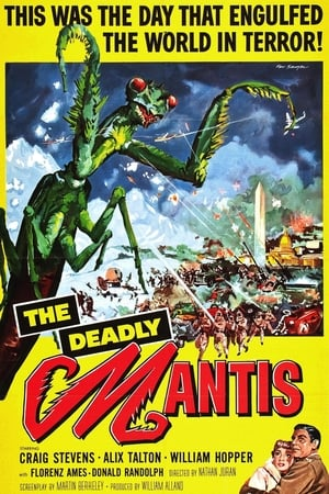 Image The Deadly Mantis