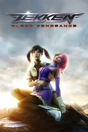 Image TEKKEN: Blood Vengeance