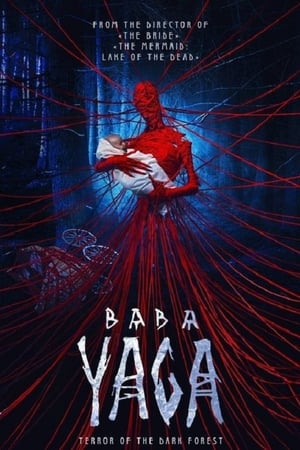 Image Baba Yaga: Terror of the Dark Forest