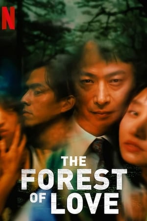 Image The Forest of Love
